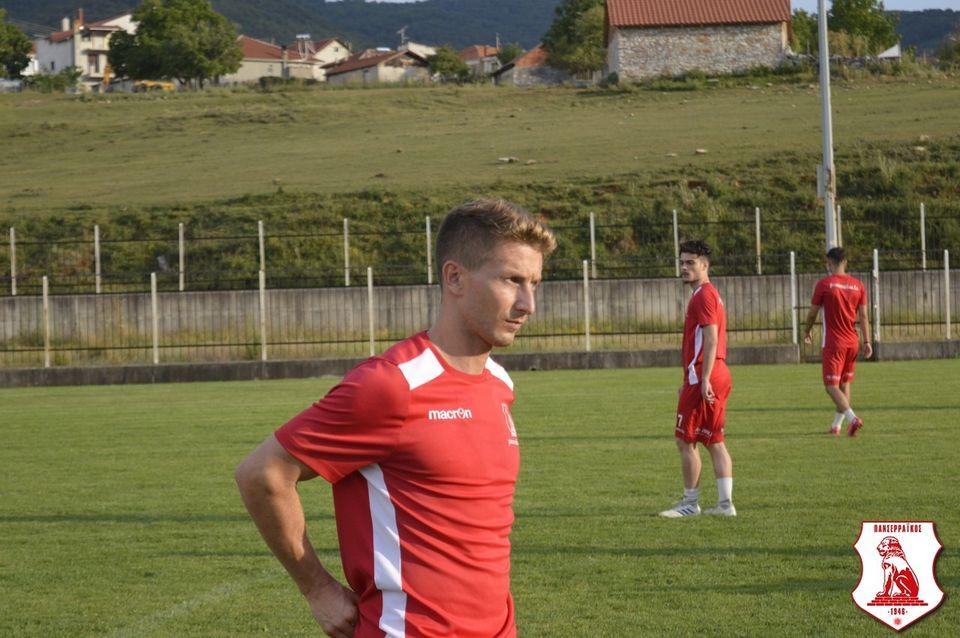 Mattea se sumó al Panserraikos F.C. de la Segunda División de Grecia.